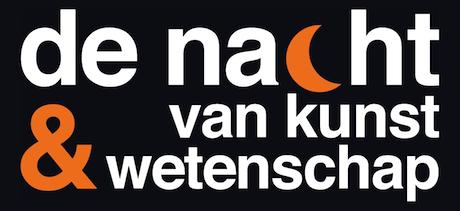 logo-nacht-kunst-wetenschap